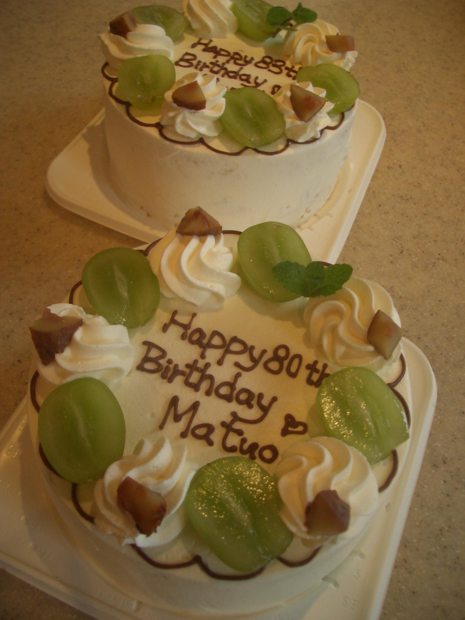 栗とシャインマスカットのケーキ