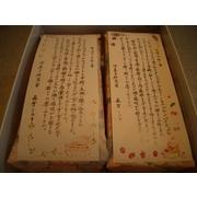 ケーキ2本セット(チョコ・フルーツケーキ)