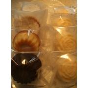ケーキ8個入りセット(冷凍発送)