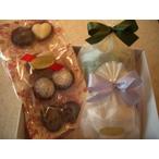 チョコレート3袋箱入り