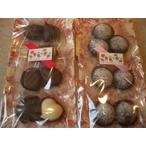 チョコレート2袋箱入り