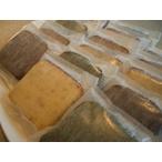 いろいろなお味が楽しめるパウンドケーキ詰め合わせ16袋
