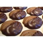 モカサブレダークチョコレートコーティング(冬期限定)