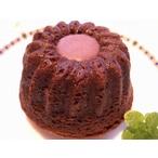 ダークチョコレートクグロフ(要冷蔵)